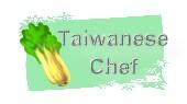 TaiwaneseChef